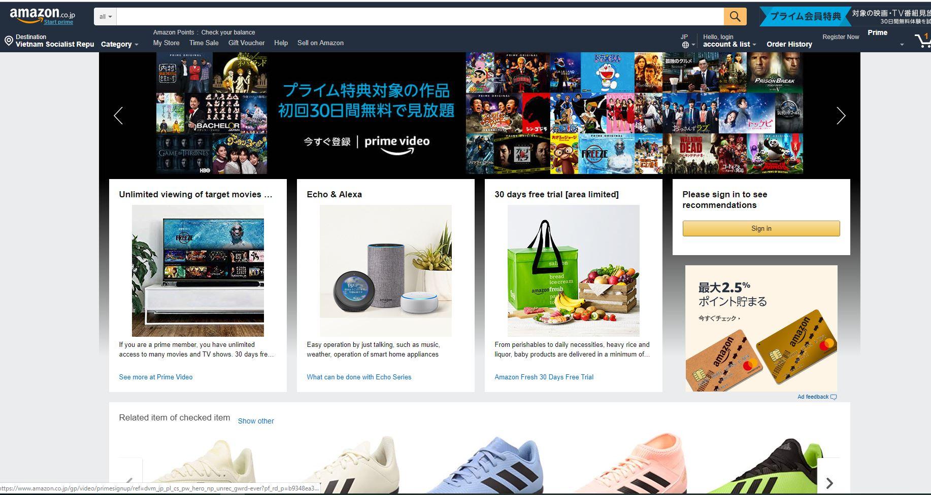 các trang mua hàng Nhật online