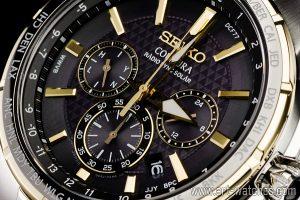 đấu giá đồng hồ Seiko cực chất trên yahoo japan