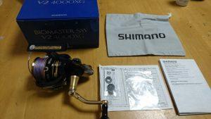 đấu giá cần câu máy shimano trên yahoo japan