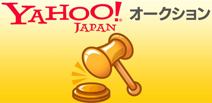 Đấu giá iPad trên Yahoo Japan
