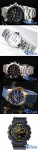 Một số mẫu đồng hồ nhật được đấu giá nhiều nhất