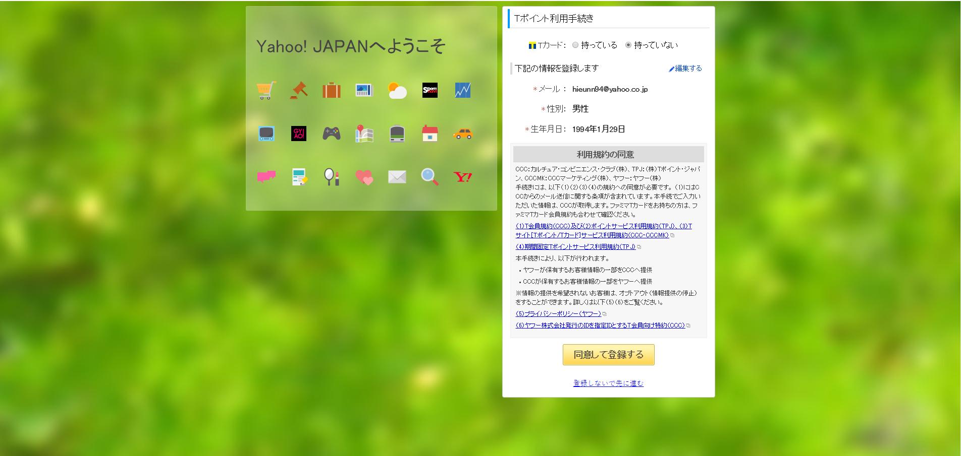 Bước 2 đăng ký tài khoản đấu giá trên Yahoo japan