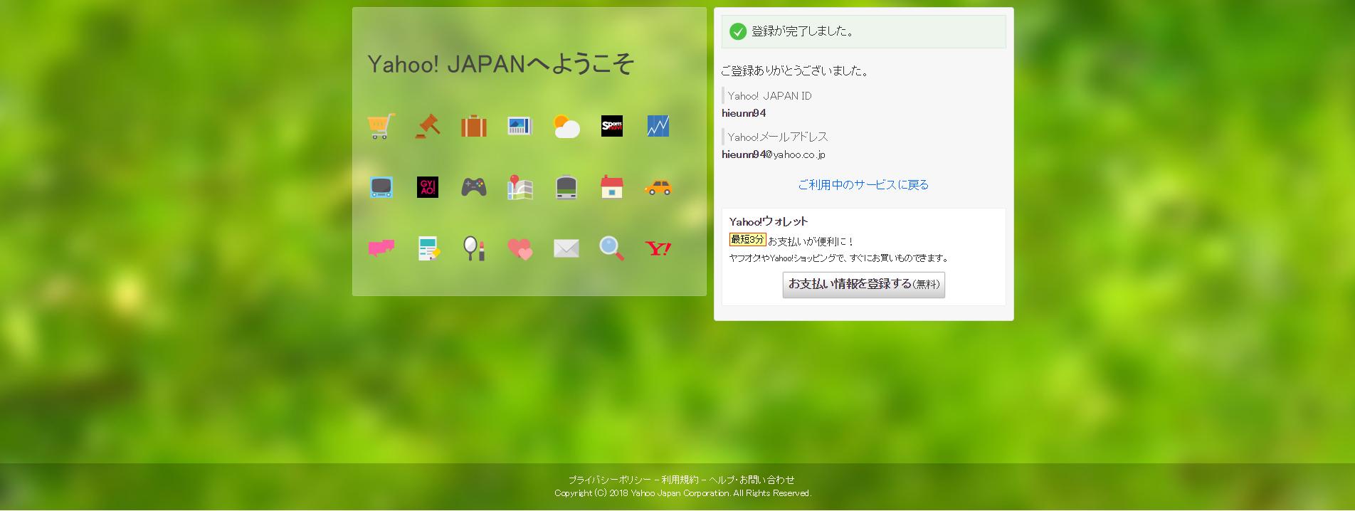 Bước 3 đăng ký tài khoản đấu giá trên Yahoo japanBước 3 đăng ký tài khoản đấu giá trên Yahoo japan