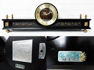 Đấu giá đồng hồ Nhật Bản cổ