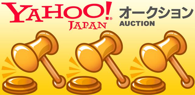 Câu hỏi thường gặp trên Yahoo Auction