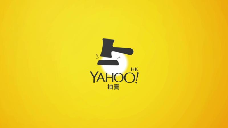Đấu giá Yahoo Nhật Bản