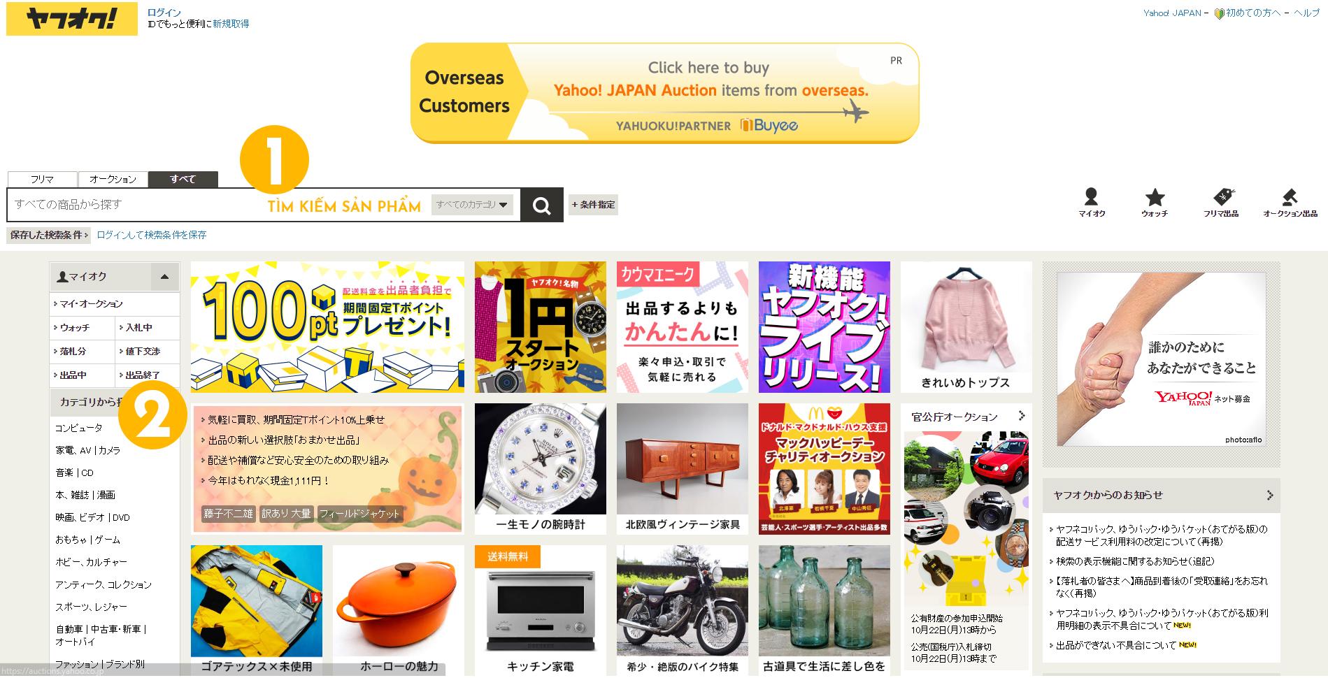Giao diện trang đấu giá hàng Nhật
