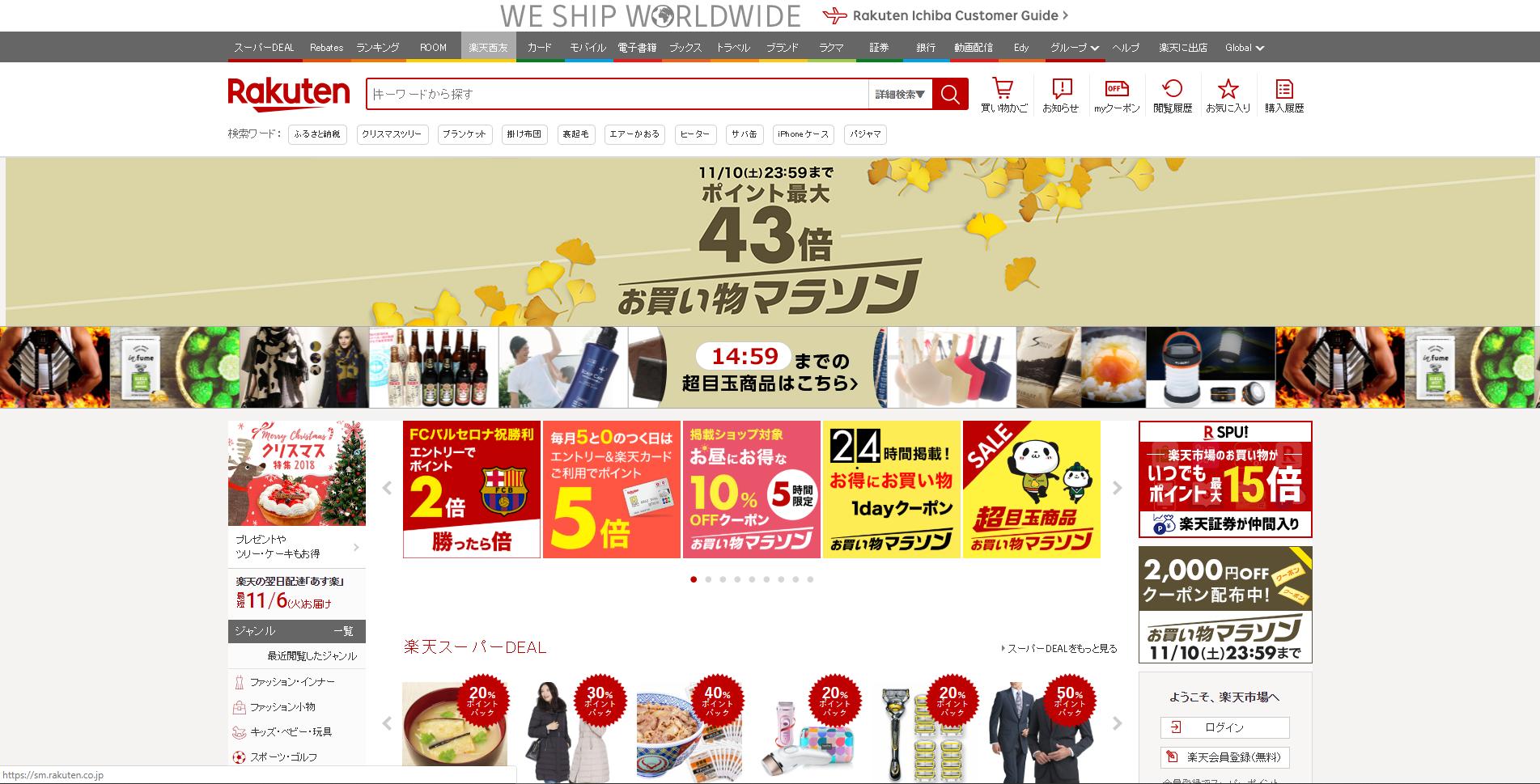 Giao diện trang đấu giá hàng Nhật Mbok