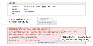 Chính sách đổi trả hàng trên Yahoo Auction