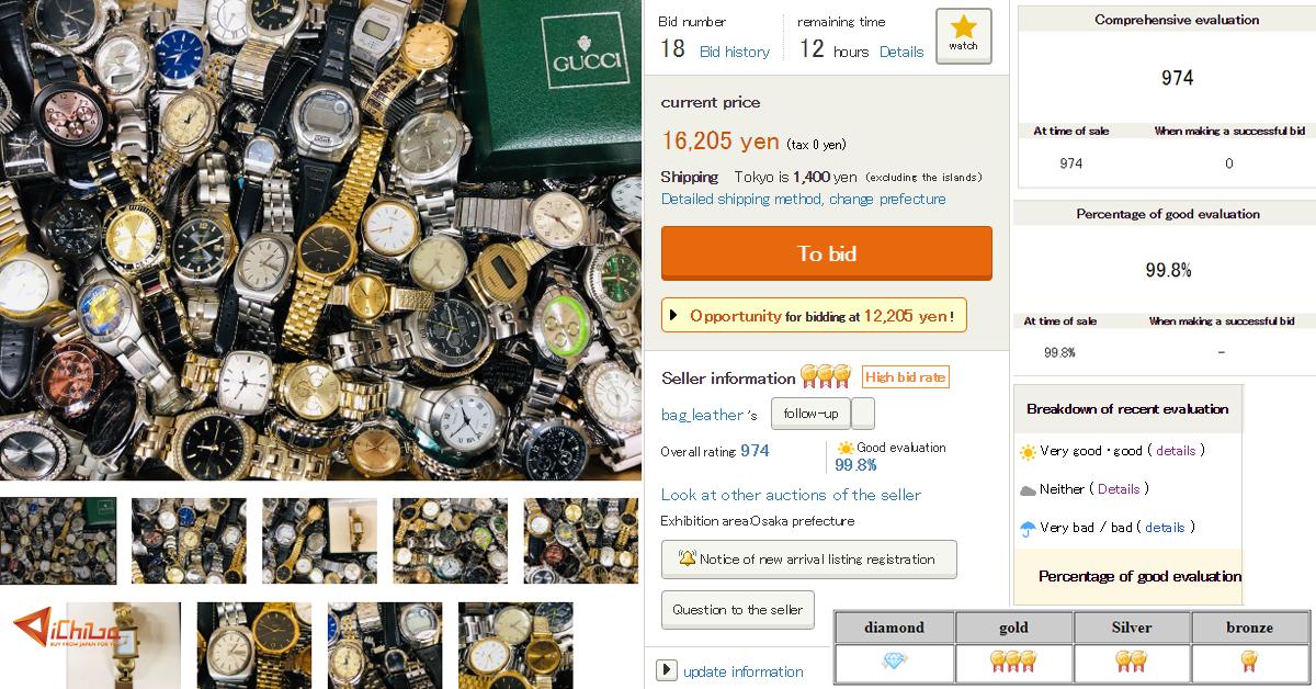 Lưu ý khi đấu giá trên Yahoo Nhật