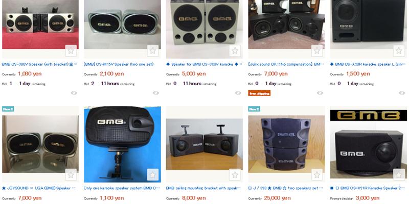 sản phẩm được đấu giá nhiều nhất trên Yahoo Auction