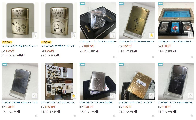 Nhập hàng Yahoo Auction Nhật về bán