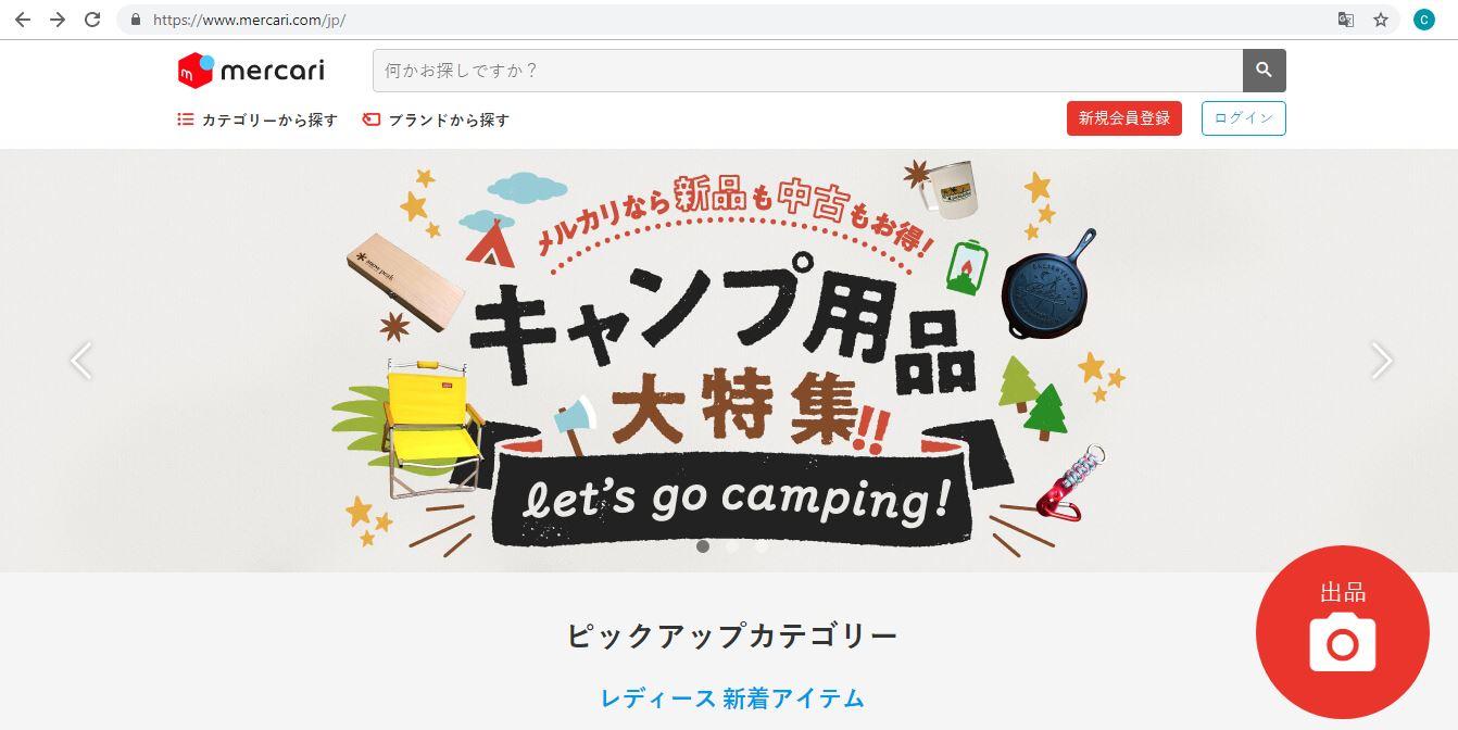 3 website mua hàng Nhật Bãi uy tín