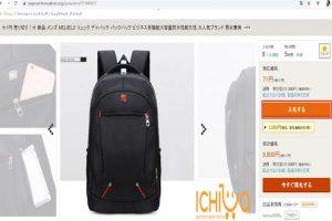 Đấu giá sản phẩm trên Yahoo Auction