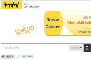 Tìm kiếm sản phẩm trên Yahoo Auction